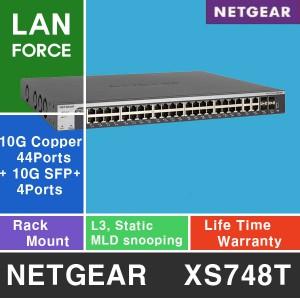 랜포스)정식수입제품 XS748T 48포트 10G 스마트 관리형 10G